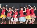 【Flash】REVENGE【踊ってみた】