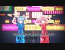 【MMDカメラ配布】caramelldansen[ウッーウッーウマウマ(゚∀゚) ]【Tda式改変ネギドリル】1080P対応