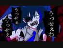 【欲音ルコ♀】うっせぇわ【UTAUカバー】