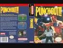 [実況]「パンチアウト!! 外国版(NES)」RS-07よりリベンジ!