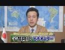【宇都隆史】責任と国益と信義に基づく台湾へのワクチン提供、公共部門への職域接種推進[R3/6/4]