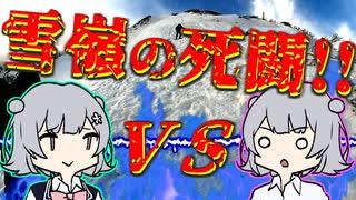 【CeVIO】積雪期 伯耆大山(弥山)【一分
