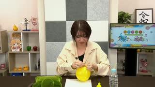 レモンチャレンジをするシャニマス声優+α