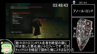 3 チャート ソウル ダーク Dark Souls