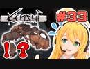 マキちゃんが普通にKenshiやる #33