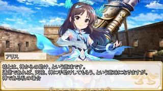 【卓m@s/ゆっくりTRPG】邪眼姫377話/英