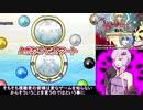【TASさんの休日】スカシカシパンマンDS  ミニゲームのみ【NDS】