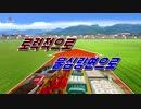 ★朝鮮中央テレビ★北朝鮮の田植え(2021年6月放送)