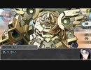 【シノビガミ】日本人と挑む「鋼鉄の咆哮」06