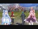 【YsⅧ】琴葉姉妹と「永遠に呪われた島」に上陸しよう part53