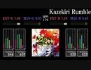 【GITADORA】Kazekiri Rumble【HIGH-VOLTAGE】