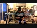 HIPHOP Mix【Internet Money/DaBaby/Jhené Aiko/TravisScott/Aaliyah/Cordae/Tyga/Nas】Dj Yutaka 2021 6.6