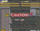 エレベーターアクションリターンズ / Elevator Action Returns バッドエンド