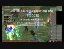 【MoE】 MasterofEpic 対人戦動画 (EEE/犠牲部)  その37