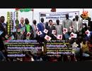 日本は南スーダンの食糧不足解消を支援