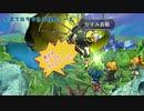 【実況】なるほど・ザ・リージョン☆ミ サガフロ:ヒューズ編1-3【リマスター】