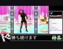 2021年06月06日【Fit Boxing2】3ヶ月-15kg:痩せ続けるネコパンチ【放送アーカイブ】