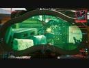 "Cyberpunk 2077 - ""V"" log - ノーマッド編: Day 46"