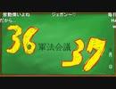 【会員生放送】タンクトップ通信 第36号&37号