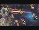 【インサガEC】プレミアムガチャ150回分&燃えるアニマと鋼の心魂!魔卵との最終決戦!【サガフロ2 エッグ】