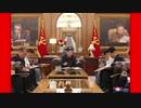 ★金正恩執務室か★「朝鮮労働党中央委員会と各道委員会の責任幹部による協議会開催」(2021年6月8日)