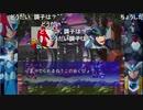 aisssyさんの ロックマンX6 アニバーサリー コレクション【実況プレイ】その24