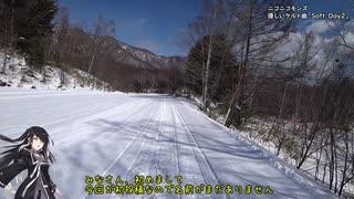乗鞍岳に登りました。残雪期です。リアル