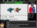 【GB】ドラゴンボールZ 伝説の超戦士たち フリーザ編RTAもどき_1時間18分45秒(Part3/4)