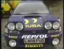 WRC スバル 1994年 モンテカルロテスト コリン・マクレー