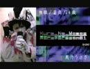 無職/童貞/24歳-黒乃うさぎ
