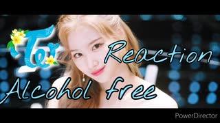 TWICE alcohol free MV Reaction!
