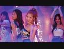 "[K-POP] TWICE - ""Alcohol-Free"" (MV/HD)(和訳付)"