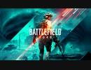 【新作バトルフィールド発表!】『バトルフィールド2042』第1弾PV【Battlefield 2042】E3 2021