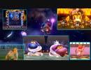 【スーパーマリオ 3Dワールド + フューリーワールド】妖精さんを救いま・・・した。part32【3Dワールド】