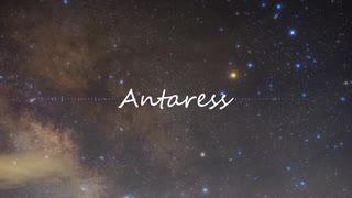 Antares / 鏡音リン