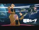 【MMDガンダム】シャア・ガルマ × 惑星ループ【GUNDAM MMD】
