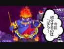 【4人実況】桃鉄令和版 ぼくらの100年戦争 ~part104~