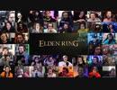【E3 2021 海外の反応まとめ】『エルデンリング(Elden Ring)』ゲームプレイトレーラー【SummerGameFest2021】