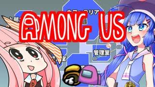 【配布】動画向けのamong usのpsdマップ素