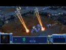 スタークラフト2(StarCraft2)(低画質版)