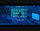 【ニコニコ動画】【宇宙人が】シネマ 歌ってみた ver.InvaderT(インベーダーT)を解析してみた