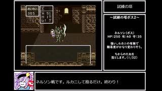 苦行クエストⅥ Part2