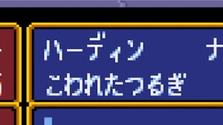 【実況】ファイアーエムブレム 紋章の謎 第1部 10章 part2