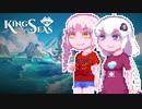 【ニコニコ動画】【KingofSeas】ぷかぷか海賊あかりちゃん3を解析してみた