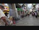 【旅log】コロナ禍の、東京北区下町アーケード商店街。ぶらり...