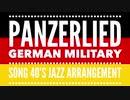 """ドイツ軍歌「パンツァーリート」40'sジャズアレンジ German military song """"Panzerlied"""" 40's jazz arrangement"""