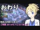 【Project Hospital】院長のお姉さん実況【病院経営】 40
