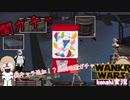 【kenshiゆっくり実況】WANKO WARS ~Episode4  A NEW HOPE~#15
