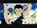 【Fate/MMD】円卓の騎士詰め【アグラヴェイン中心】