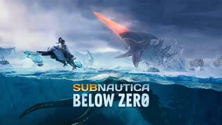 Subnautica below zero ボイロ実況プレイ